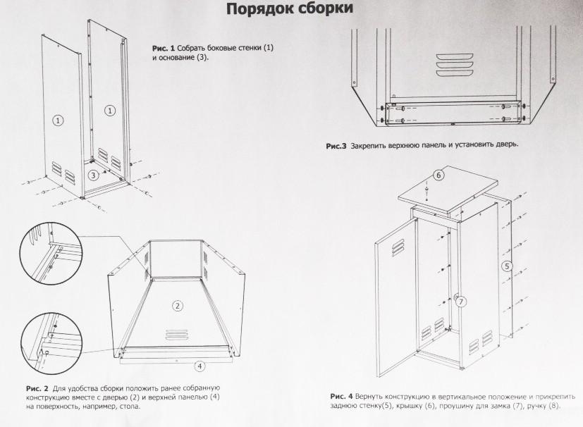Шкаф для газовых баллонов на 1 баллон 50л (красный) фото 3